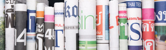 The 8 Best Ways to Boost Your Press Release Distribution Results